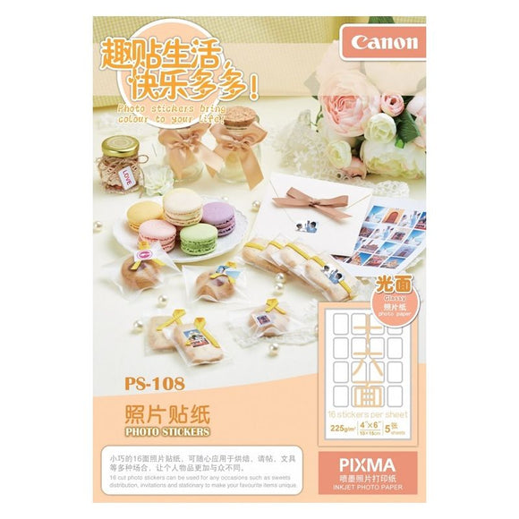 Canon Photo Stickers