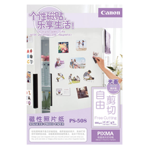 Canon Photo Magnet Sticker