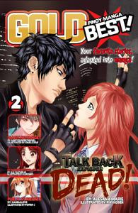 Gold Best 2 Manga