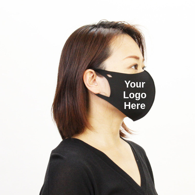 Antimicrobial Face Masks with Logo/Branding