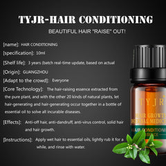 New 10ml Hair Conditioning Oil