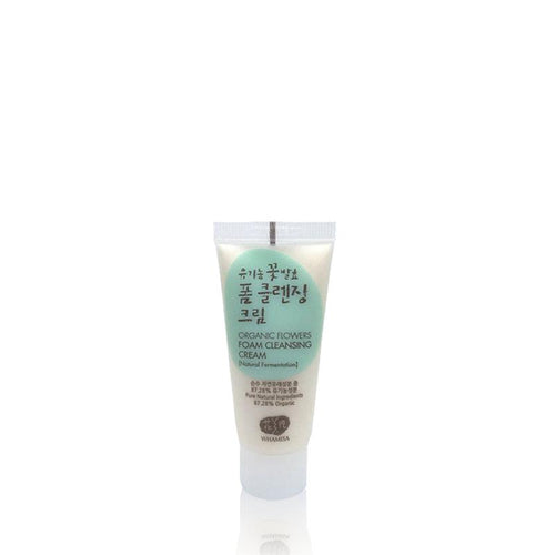 Whamisa Foam Cleanser Mini UK