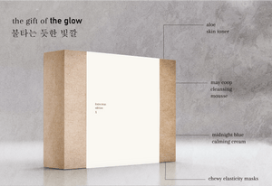 The Gift of The Glow Buttermilk Skincare