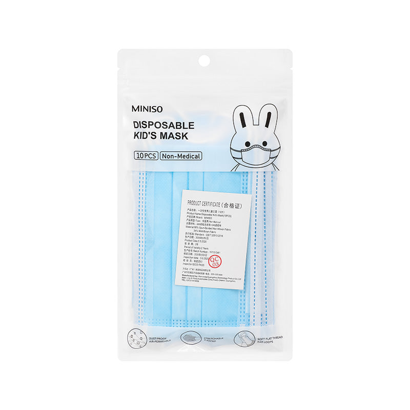 MINISO Disposable Kid's Face Mask 10 Pcs
