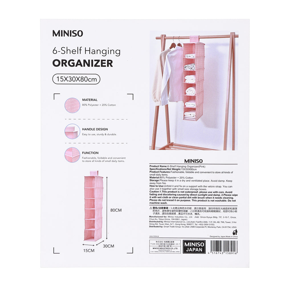 MINISO 6-Shelf Clothes Hanging Storage Foldable Wardrobe/Closet Organizer, Pink