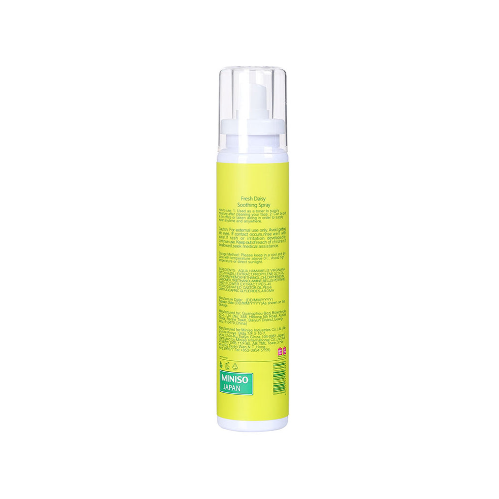 MINISO Fresh Daisy Soothing Hydrating Face Mist 150ml