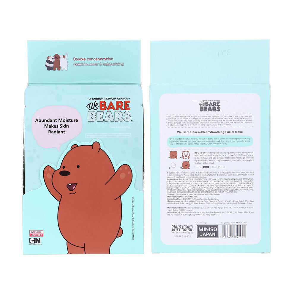 MINISO x We Bare Bears - Clear & Soothing Facial Mask, Nourishing