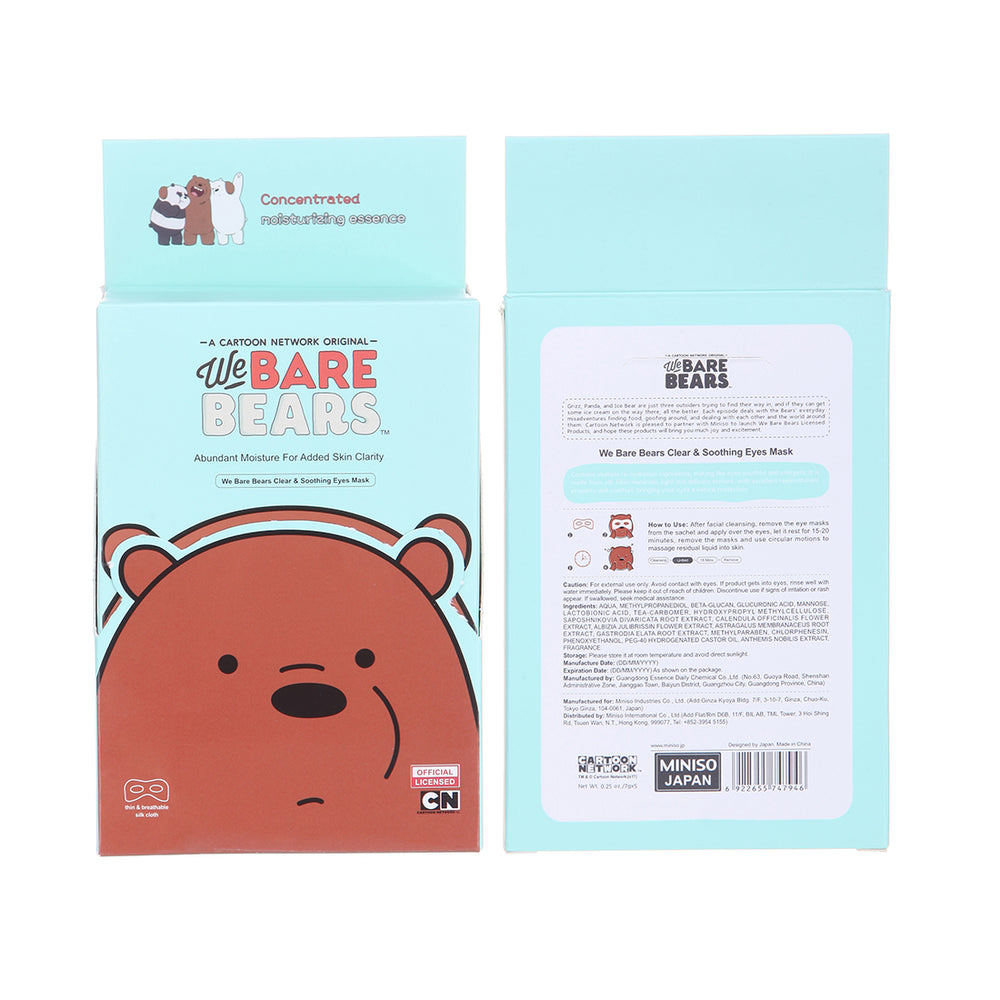 MINISO x We Bare Bears - Hydrating Anti Aging Under Eye Masks for Puffy Eyes & Dark Circles