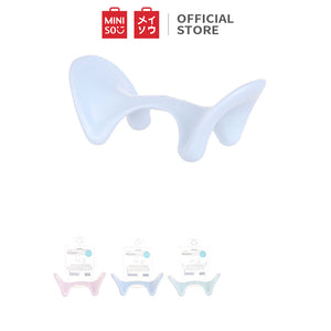 MINISO Neck Massager