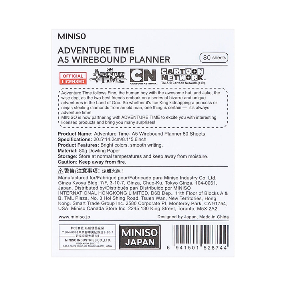 MINISO x Adventure Time - Wirebound A5 Planner, 80 Sheets