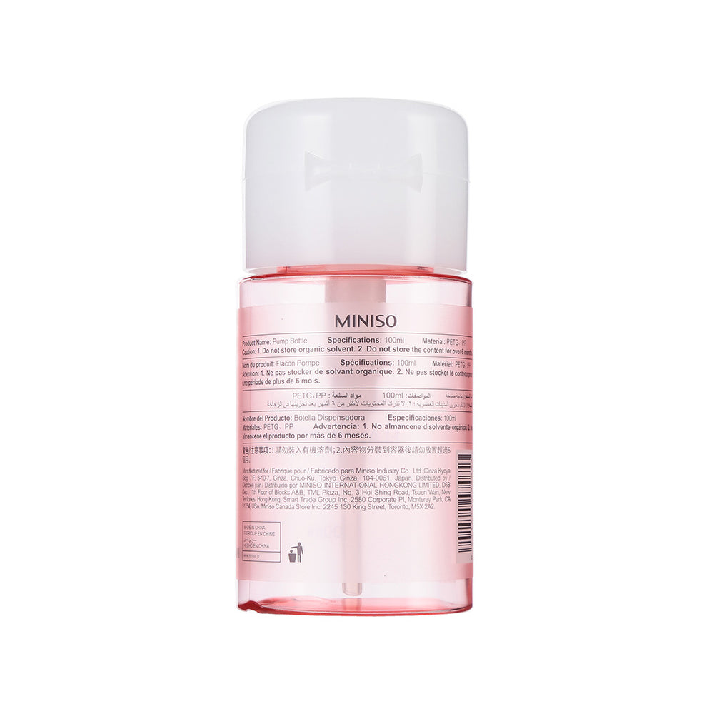 MINISO Airless Beauty Pump Bottle, 100ml