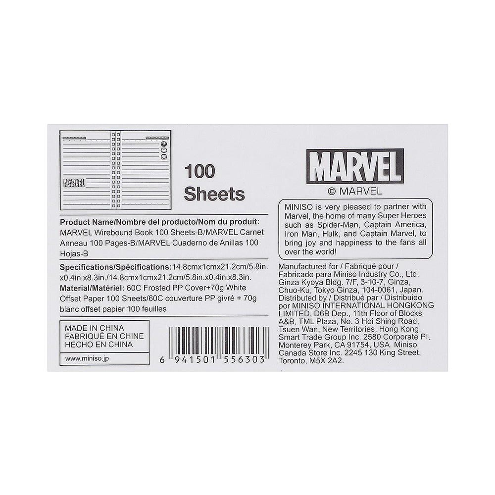 MINISO x Marvel - Cartoon Notebook Wirebound Book 100 Sheets, TYPE B, Mixed Design