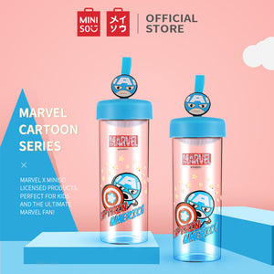 MINISO x MARVEL - Water Bottle 450ml