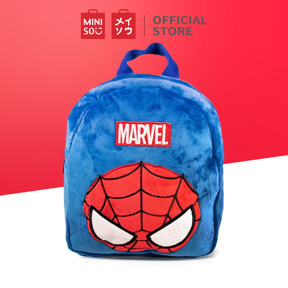 MINISO x MARVEL Avengers Kids Backpacks