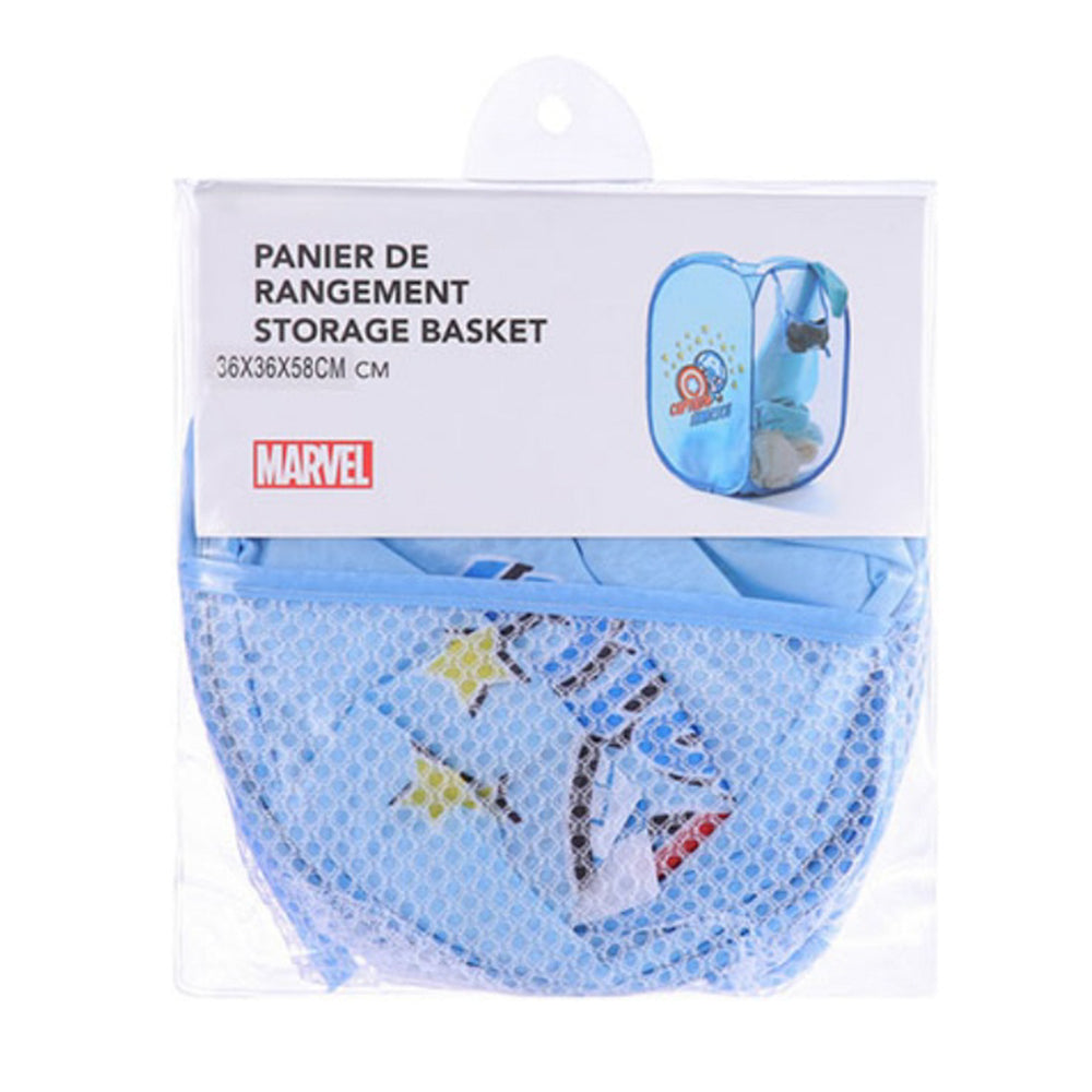 MINISO MARVEL Storage Basket, Random Color