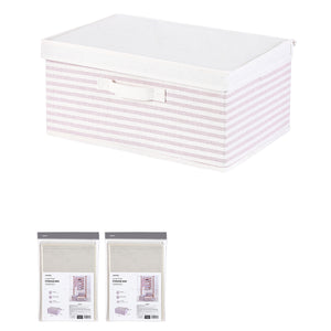MINISO Stripe Series - Storage Organizer with Lid