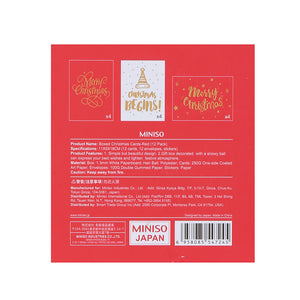 MINISO Christmas Series - Season Greetings Boxed Cards Red (12/Pack)
