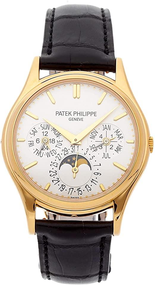Men's Patek Philippe 5140J-001 Grand Complications Day-Date Annual Calendar Moon Phase 37.2mm White Opaline Index Yellow Gold Leather Automatic BRAND NEW