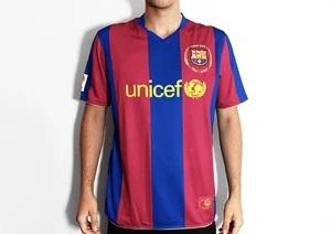 Barcelona FC 2007 Home Jersey