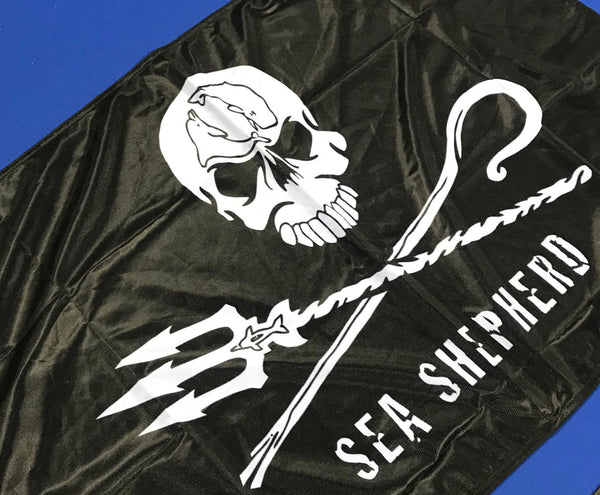 Sea Shepherd Jolly Roger marine flags in your choice of 3 available sizes