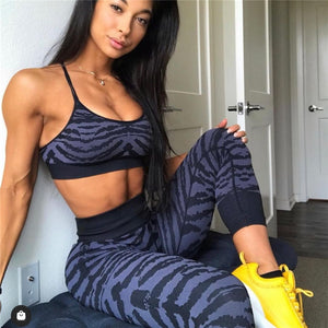 Rita Seamless Tiger Print Set - Vivaz Fitness