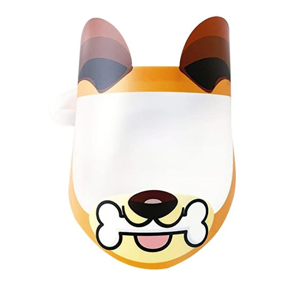 Children Dog Face Shield