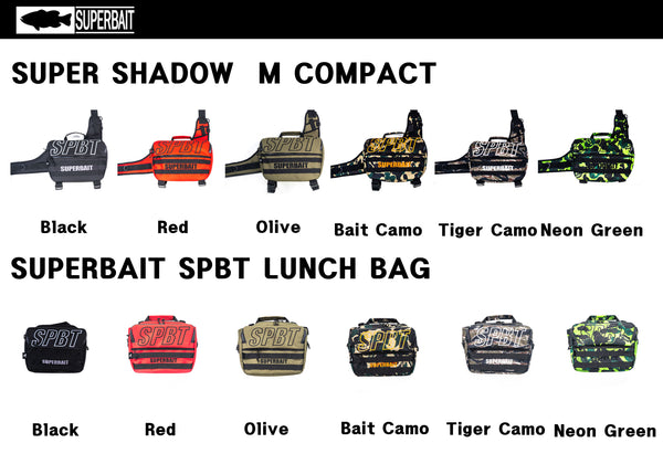 SuperBait Lunch Bag