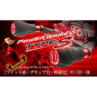 ZPI Power Game Carbon Handle Type S - REDTACKLE