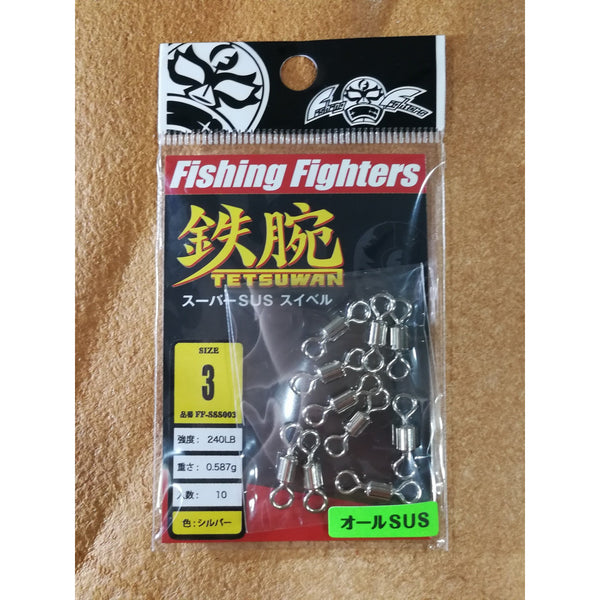Fishing Fighter Japan - Tetsuwan Super SUS Swivel - REDTACKLE