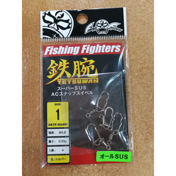Fishing Fighter Japan - Tetsuwan Super SUS Snap AC Snap Swivel - REDTACKLE