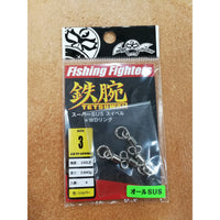 Fishing Fighter Japan - Tetsuwan Super SUS Swivel + WD RING - REDTACKLE