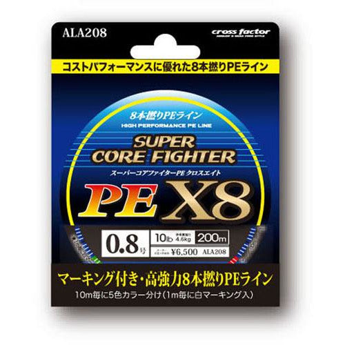 Super Core Fighter PE Line - REDTACKLE
