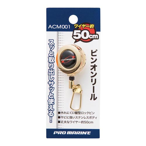 Promarine Pin Reel (WIRE) - REDTACKLE