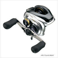 Shimano Metanium XG (RIGHT) - REDTACKLE