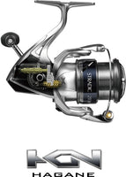 Shimano Stradic Spinning Reel (NEW) (JAPAN MODEL) (PREORDER) - REDTACKLE