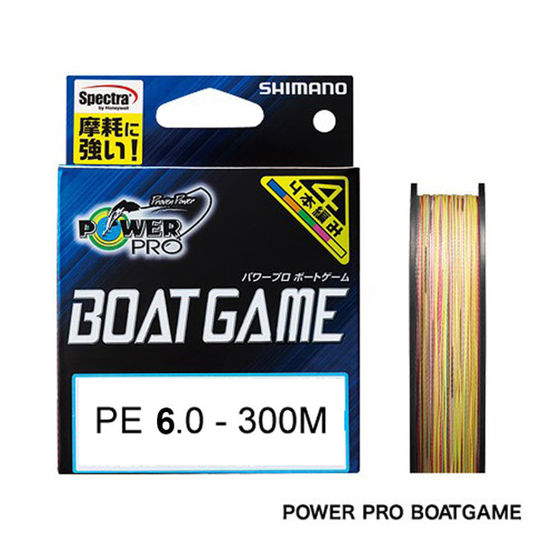 Shimano PowerPro Z Boatgame Japan PE6.0 300M - REDTACKLE