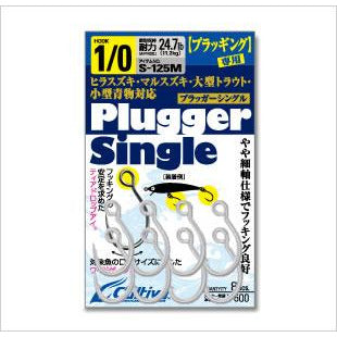 Cultiva Owner Plugger Single (Single Hooks for Lures) - REDTACKLE