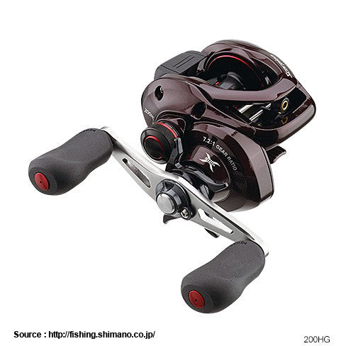 Shimano Scorpion 200HG NEW (LATEST MODEL) - REDTACKLE