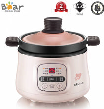 Load image into Gallery viewer, BBC-P08L BABY COOKER 0.8L