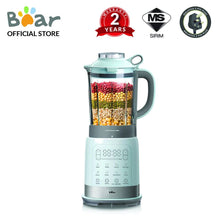 Load image into Gallery viewer, BEAR PBJ-B10N1 SMART BLENDER