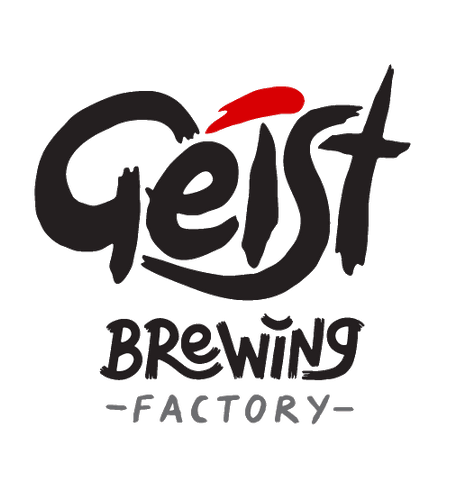 Geist Brewing Factory