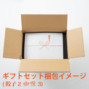 translation missing: ja.products.product.gallery_thumbnail_alt