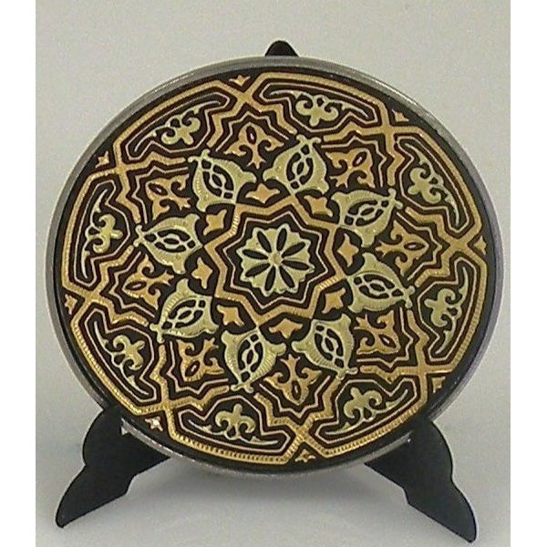 Damascene Gold Geometric Round Decorative Plate by Midas of Toledo Spain style 870001-6