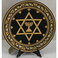 Damascene Gold Star of David Round Decorative Plate by Midas of Toledo Spain style 870401-6