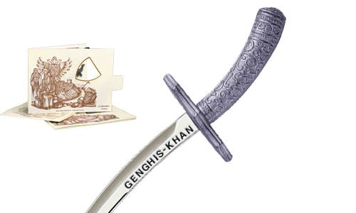 Miniature Genghis Khan Sword (Silver) by Marto of Toledo Spain