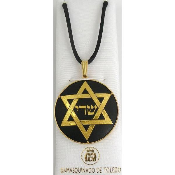 Damascene Gold Star of David Shaddai Round Pendant on Black Cord Necklace by Midas of Toledo Spain style 8244
