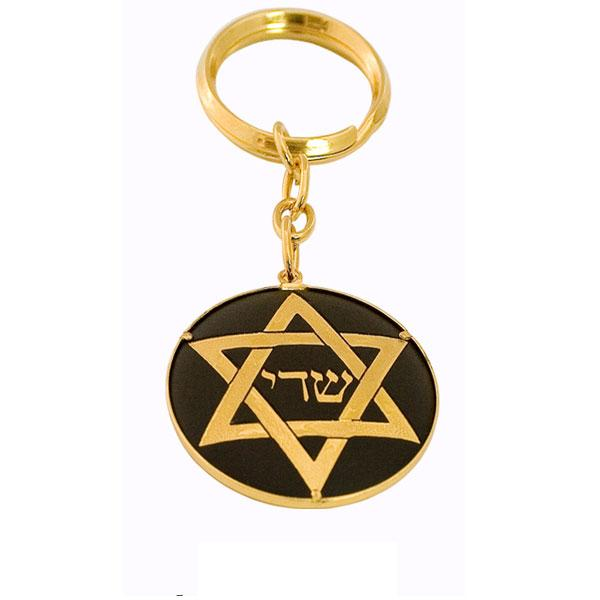Damascene Gold Star of David Shaddai Keychain by Midas of Toledo Spain style 8309