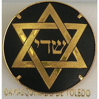 Damascene Gold Star of David Shaddai Round Brooch by Midas of Toledo Spain style 8451