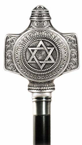 King Solomon Star of David Walking Cane by Marto of Toledo Spain