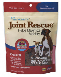 Ark Naturals Sea Mobility Joint Rescue Chicken Recipe Jerky Treats
